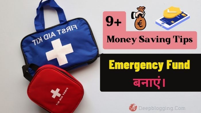 How to Save Money in Hindi tip